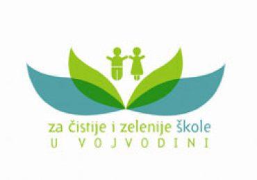 """""""За чистије и зеленије школе у Војводини"""" за школску 2014/2015. годину"""
