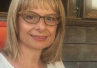 Мирјана Косановић