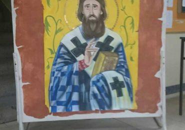 Свети Сава 27. 01. 2017.
