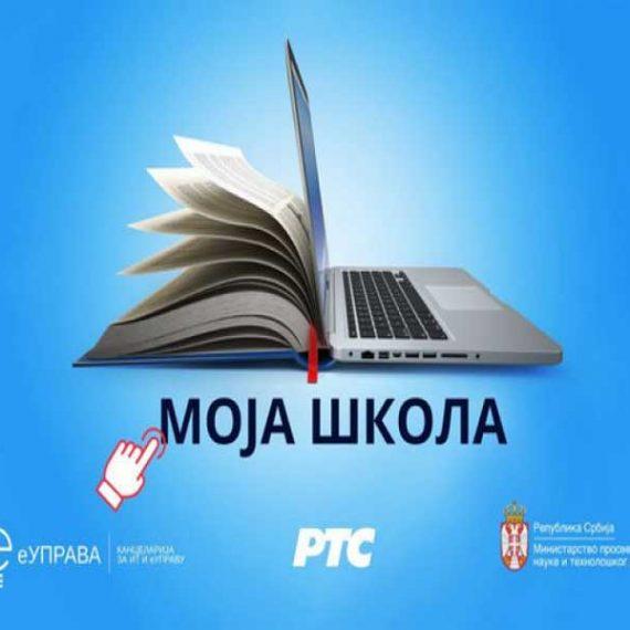 Распоред наставе за ученике основне школе од 13. 04. – 16. 04. 2020.