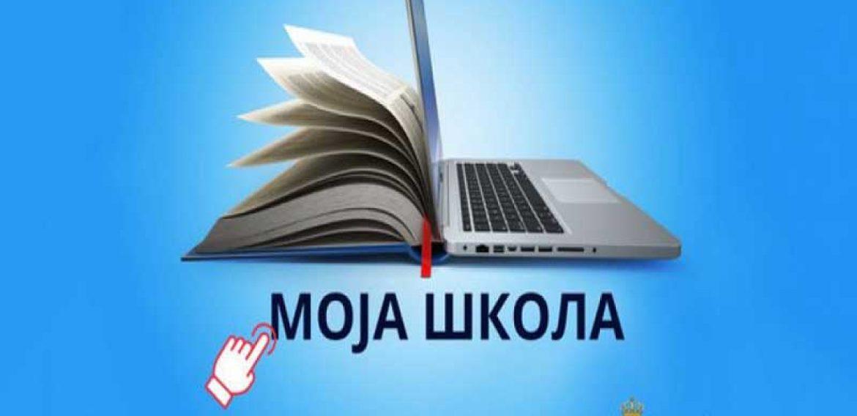 Распоред наставе за ученике основне школе од 06. 04. – 10. 04. 2020.